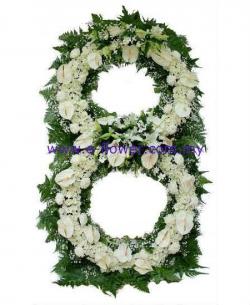 8 Shape Condolence